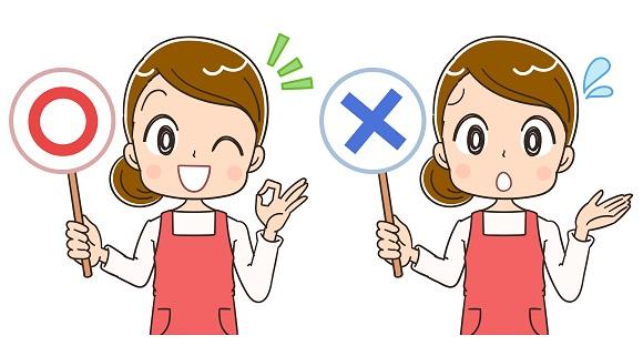 小学ポピーの口コミ/まとめ